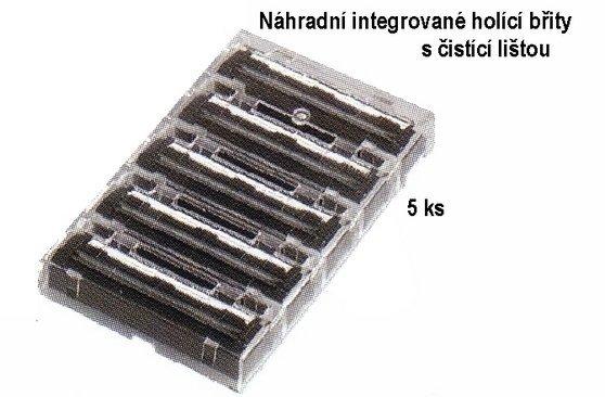 Сменные встроенные лезвия с чистящей планкой MERKUR
